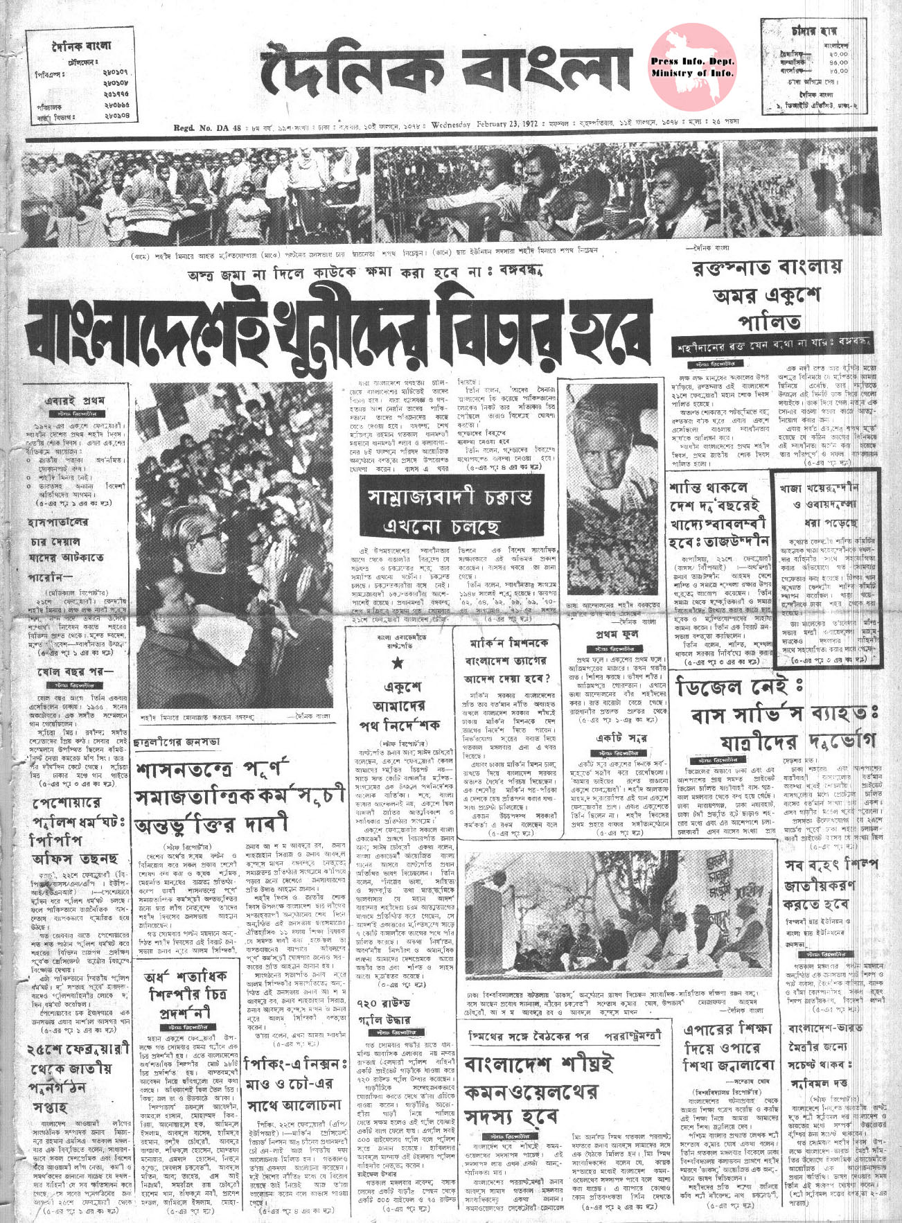 02231972-D.Bangla-CoverPage