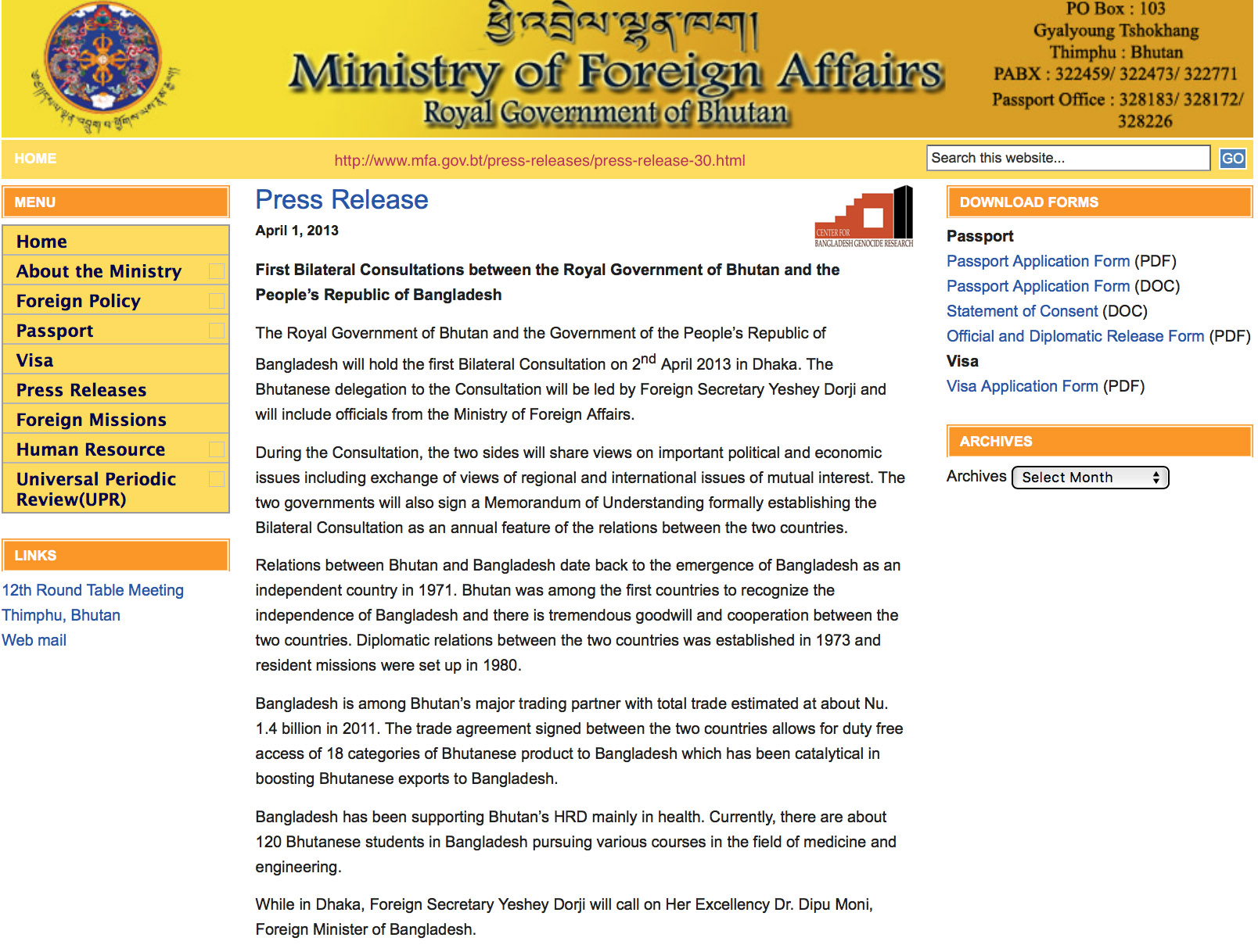 Ministry of Foreign Affairs, Bhutan, April 1, 2013